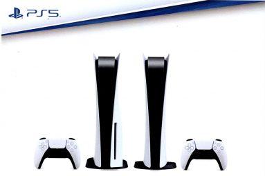 Grande attesa per la nuova Playstation 5